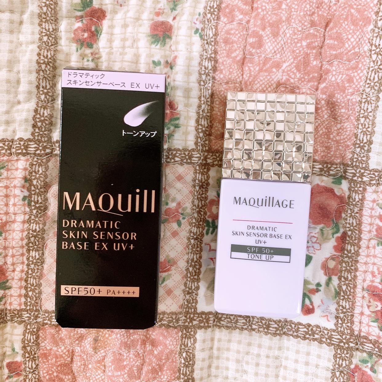 MAQUillAGE(マキアージュ) ドラマティックスキンセンサーベース EX UV+を使ったまりたそさんのクチコミ画像3