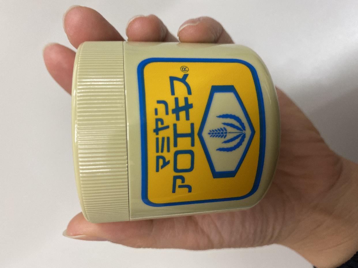 マミヤンアロエアロエキスを使った フードプランナー/スキンケア研究家さんのクチコミ画像