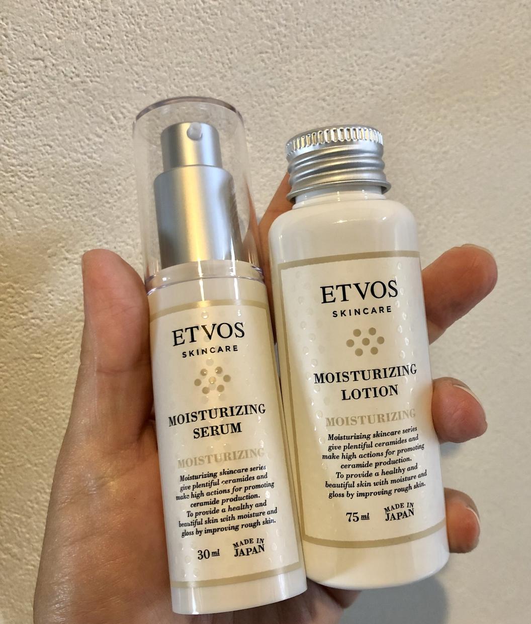 ETVOS(エトヴォス) モイスチャライジングローションを使ったみこしばさんのクチコミ画像1
