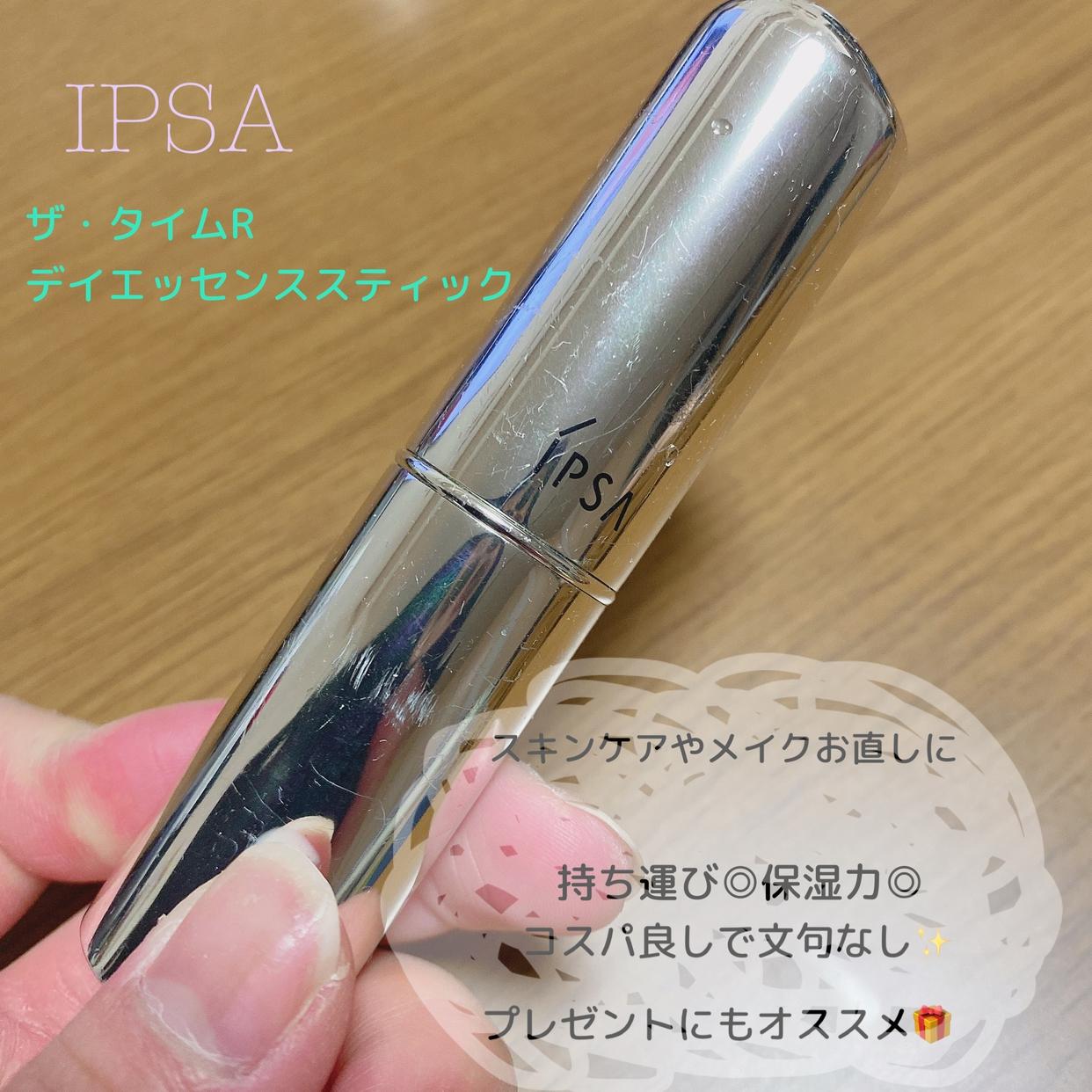 IPSA(イプサ) ザ・タイムR デイエッセンススティックを使ったMana *さんのクチコミ画像1