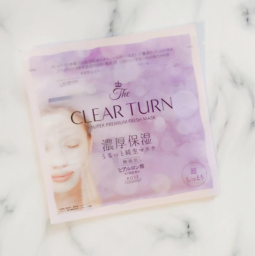 CLEAR TURN(クリアターン)プレミアム フレッシュマスク (超しっとり)を使ったみり俵@冬ビビ春ビビさんのクチコミ画像1