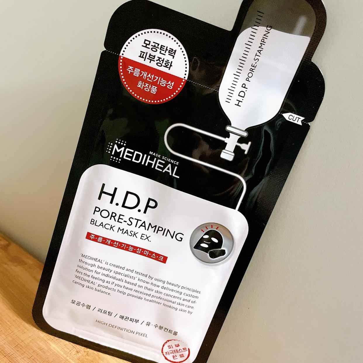 MEDIHEAL(メディヒール) H.D.P ポア スタンピング ブラック マスク EXを使ったここあさんのクチコミ画像1