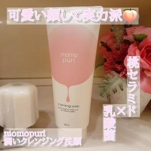 momopuri(モモプリ) 潤いクレンジング洗顔を使ったmimoさんのクチコミ画像