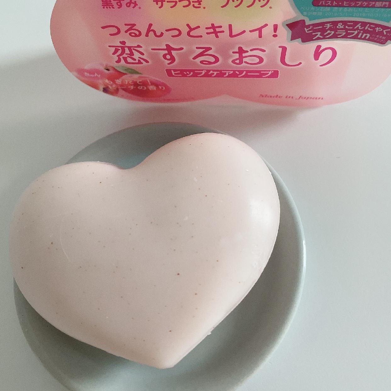 ペリカン石鹸(PELICAN SOAP) 恋するおしり ヒップケアソープを使ったスピリチュアルカウンセラーあいさんのクチコミ画像3