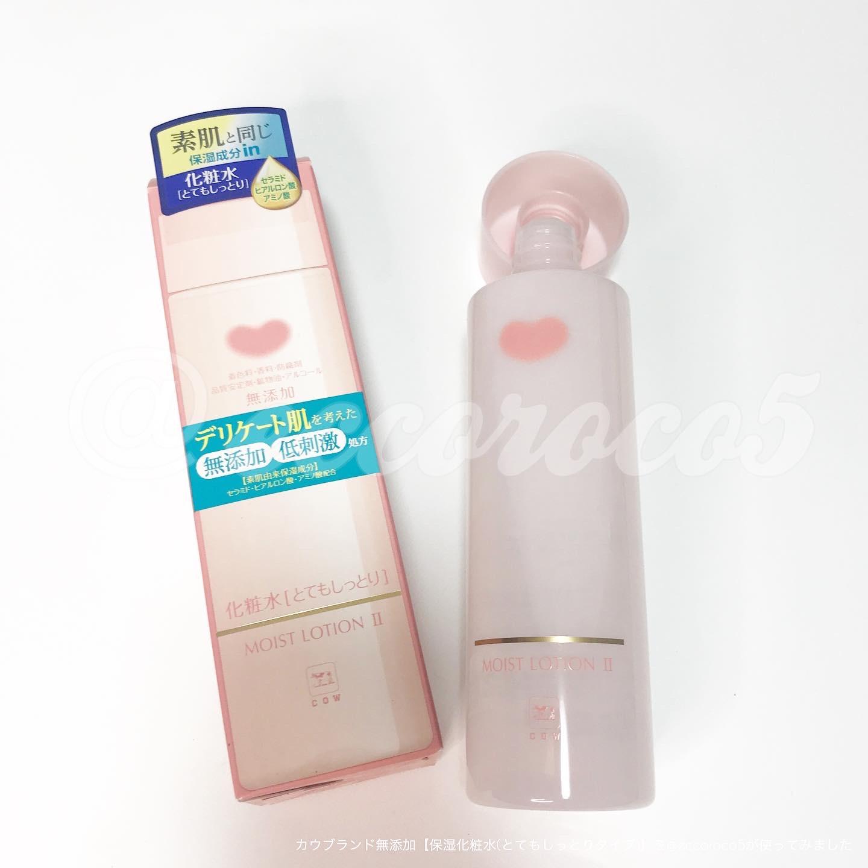カウブランド 無添加 保湿化粧水(とてもしっとりタイプ)の良い点・メリットに関する@eccoroco5さんの口コミ画像3
