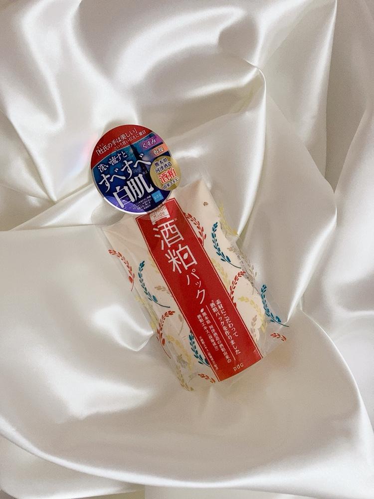 Wafood Made(ワフードメイド) ワフードメイド SKパック N (酒粕パック)を使ったみいさんのクチコミ画像1