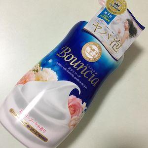 Bouncia(バウンシア)ボディソープを使った mocoさんの口コミ画像1