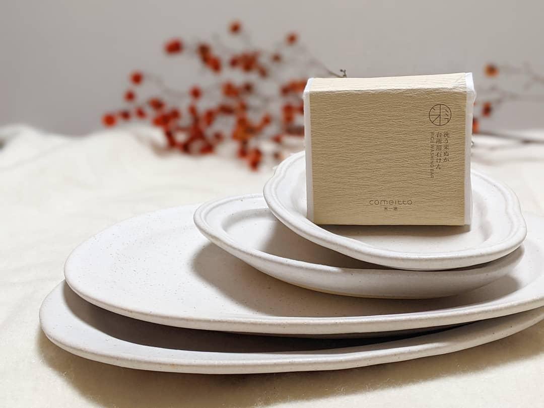 米一途(comeitto)洗う米ぬか台所用石けんを使ったr_cosme_roomさんのクチコミ画像1