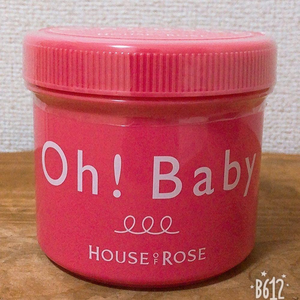 HOUSE OF ROSE(ハウスオブローゼ)Oh! Baby ボディ スムーザーを使った chiさんの口コミ画像1