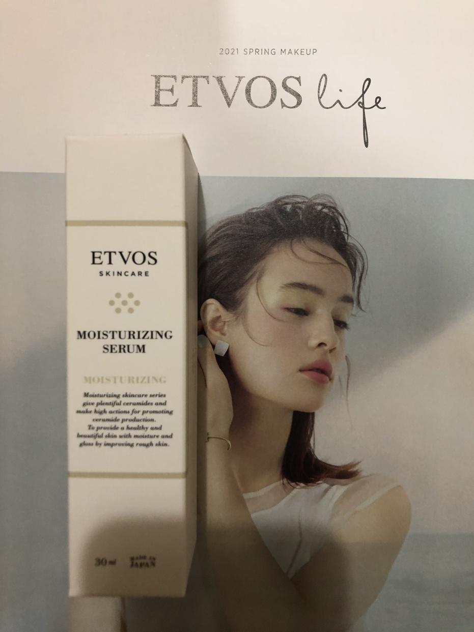 ETVOS(エトヴォス) モイスチャライジングセラムを使ったけいさんのクチコミ画像2