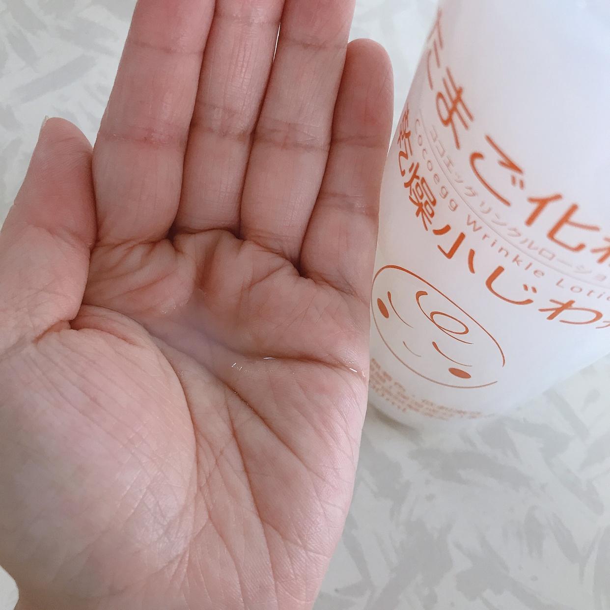 ココエッグ リンクルローション たまご化粧水を使ったkoharubiyoriさんのクチコミ画像2