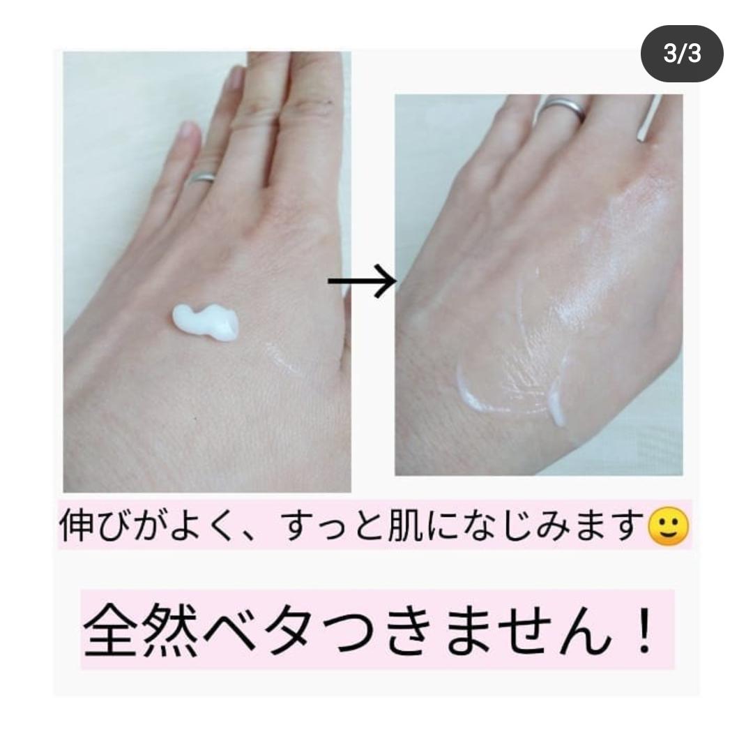 MINON(ミノン)アミノモイスト モイストチャージ ミルクを使ったmana.mana.78さんのクチコミ画像2