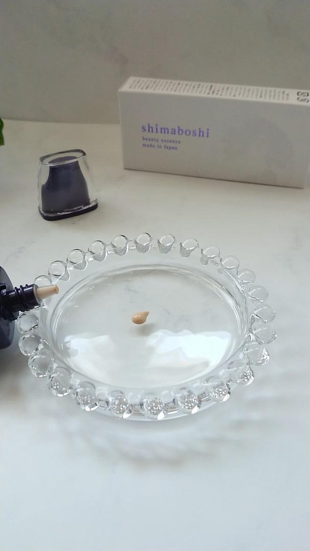 shimaboshi(シマボシ) Wエッセンス リミッテッドエディションの良い点・メリットに関するbubuさんの口コミ画像2