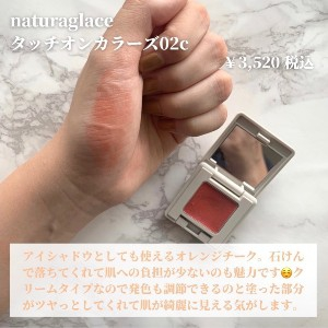 naturaglacé(ナチュラグラッセ)タッチオンカラーズ (カラー)を使った にわとりさんの口コミ画像2