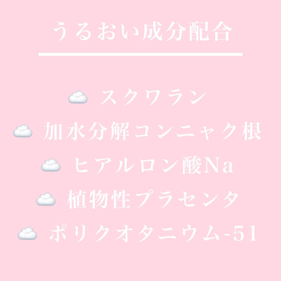 Moonyu(モーニュ) モイスチュア ミルク (乳液)を使ったカンナさんのクチコミ画像2