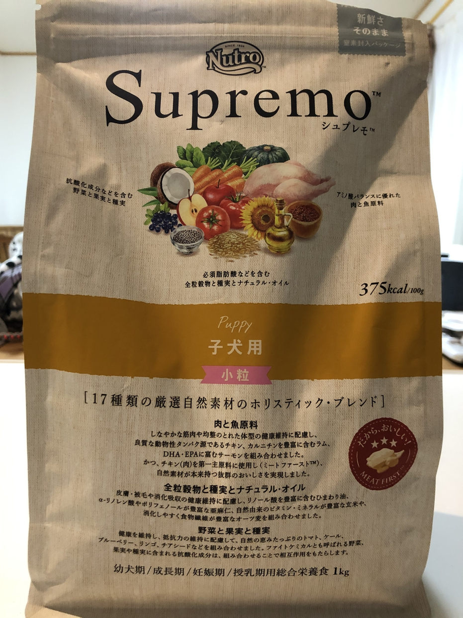 Nutro(ニュートロ)シュプレモを使ったsachiko1003さんのクチコミ画像1