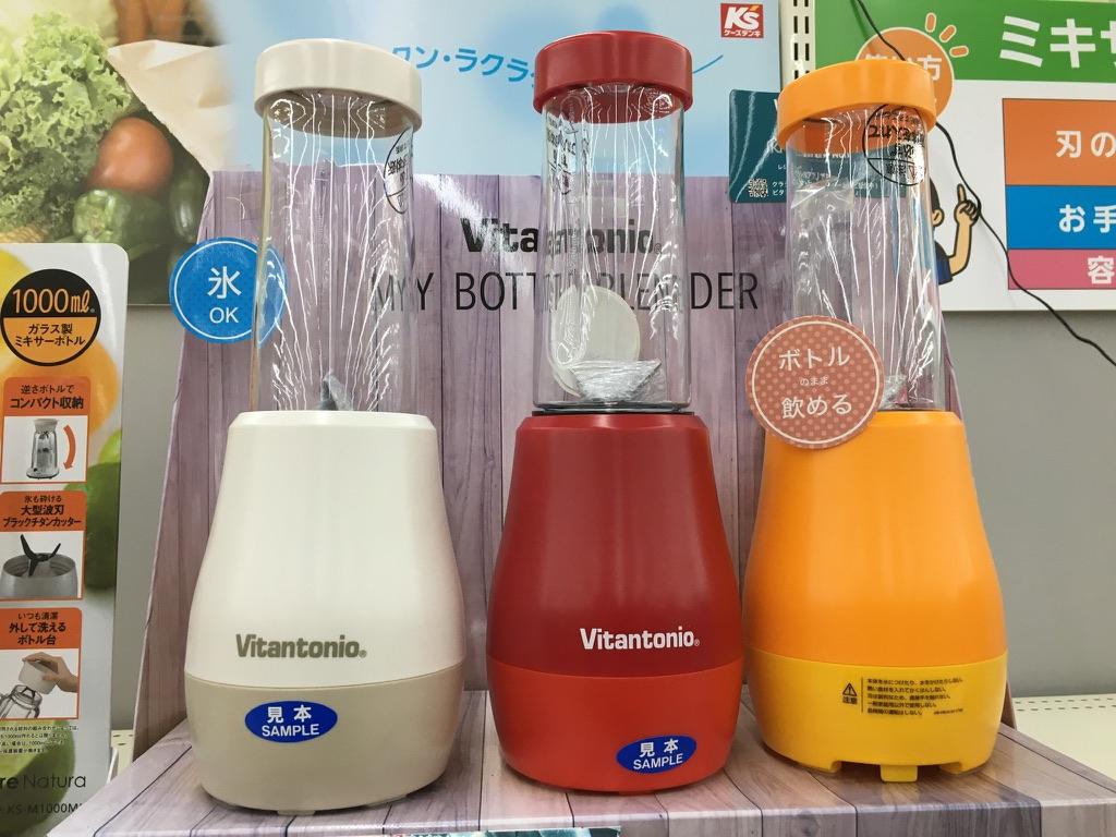 Vitantonio(ビタントニオ)ミニボトルブレンダー VBL-5を使ったnabetakaさんのクチコミ画像1