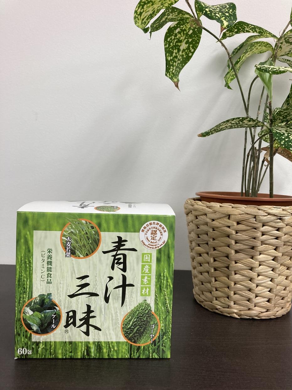 三昧生活(ザンマイセイカツ)青汁三昧を使ったMinato_nakamuraさんのクチコミ画像1