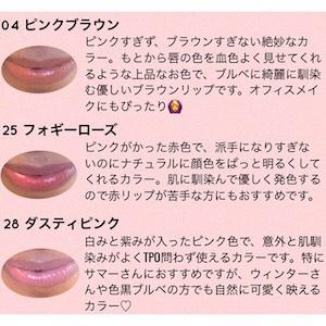 Celvoke(セルヴォーク)ディグニファイド リップスを使った jasmineさんの口コミ画像3