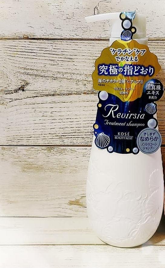 Revirsia(リヴァーシア) トリートメントシャンプー Nを使ったせあらさんのクチコミ画像
