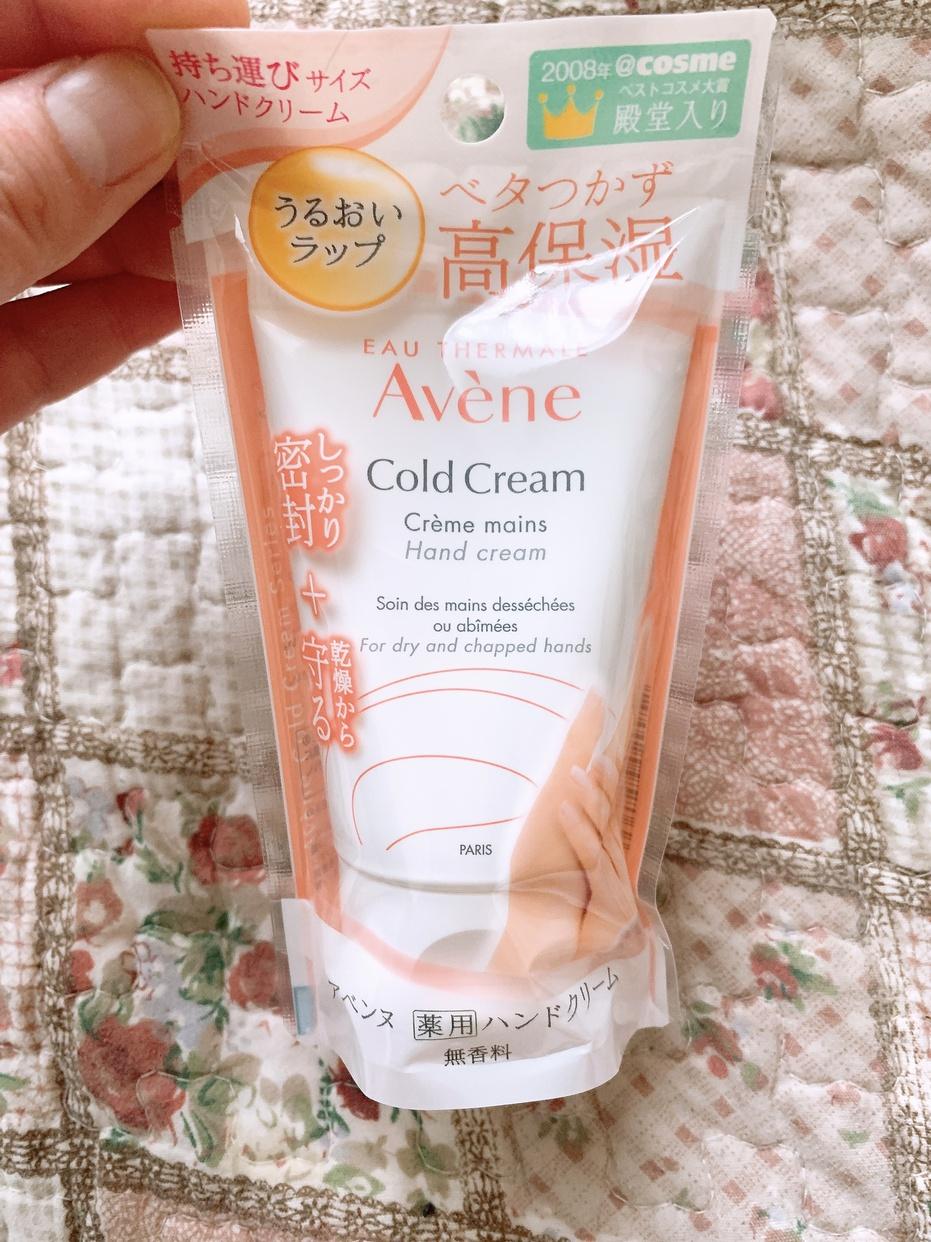 Avéne(アベンヌ) 薬用ハンドクリームを使ったまりたそさんのクチコミ画像