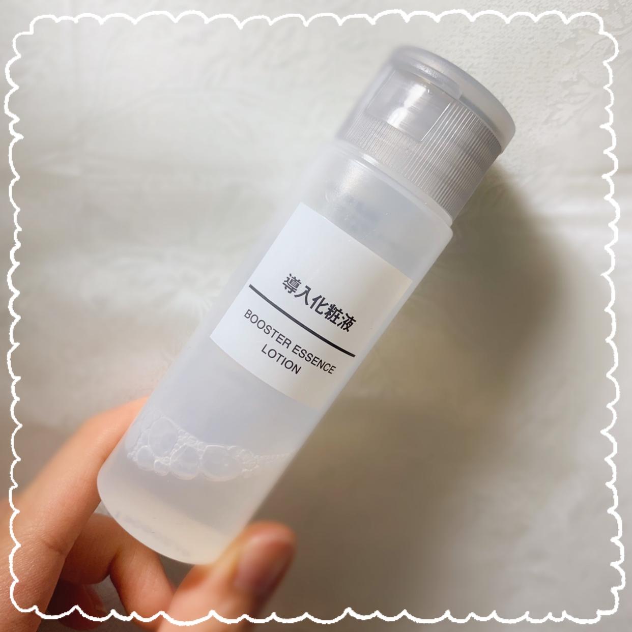 無印良品(MUJI)導入化粧液を使ったAyumiさんのクチコミ画像