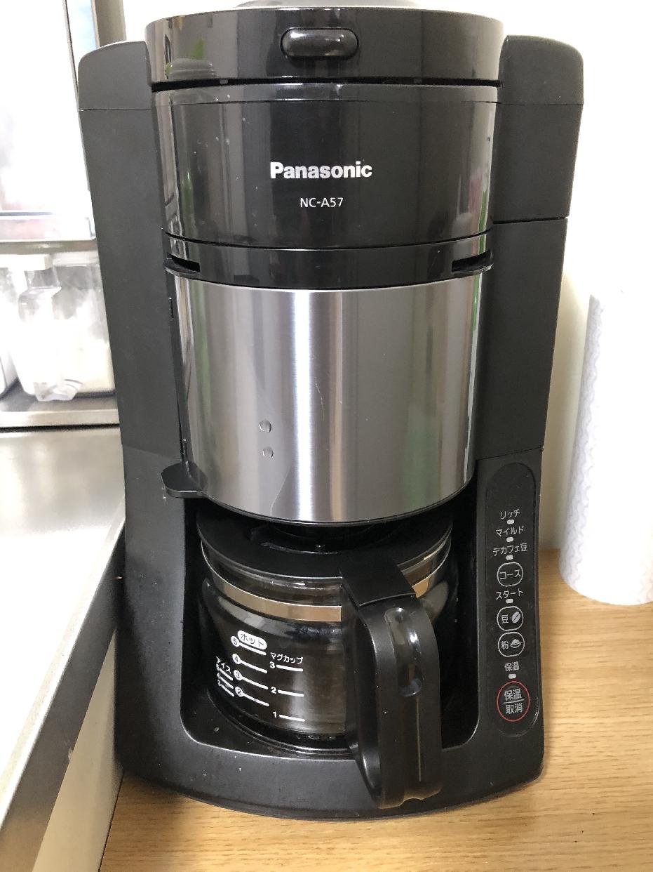 Panasonic(パナソニック)沸騰浄水コーヒーメーカー NC-A57を使ったきりんさんのクチコミ画像1