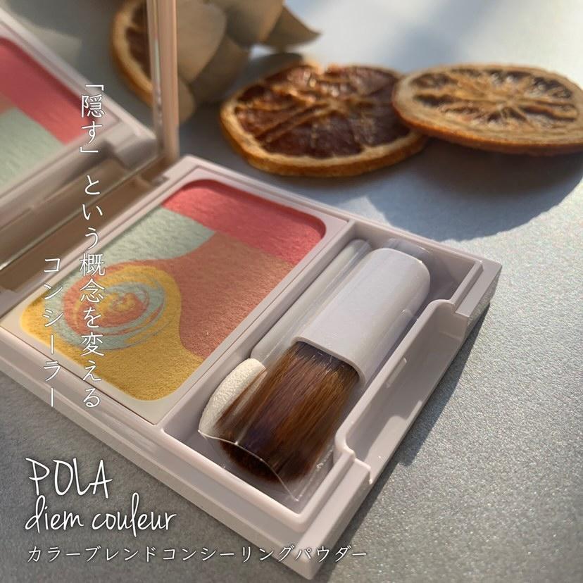 diem couleur(ディエムクルール)カラーブレンドコンシーリングパウダーを使ったマト子さんのクチコミ画像