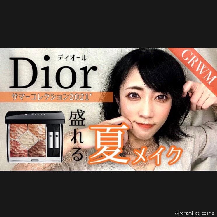 Dior(ディオール) サンク クルール クチュールを使ったほなみ☺︎さんのクチコミ画像1