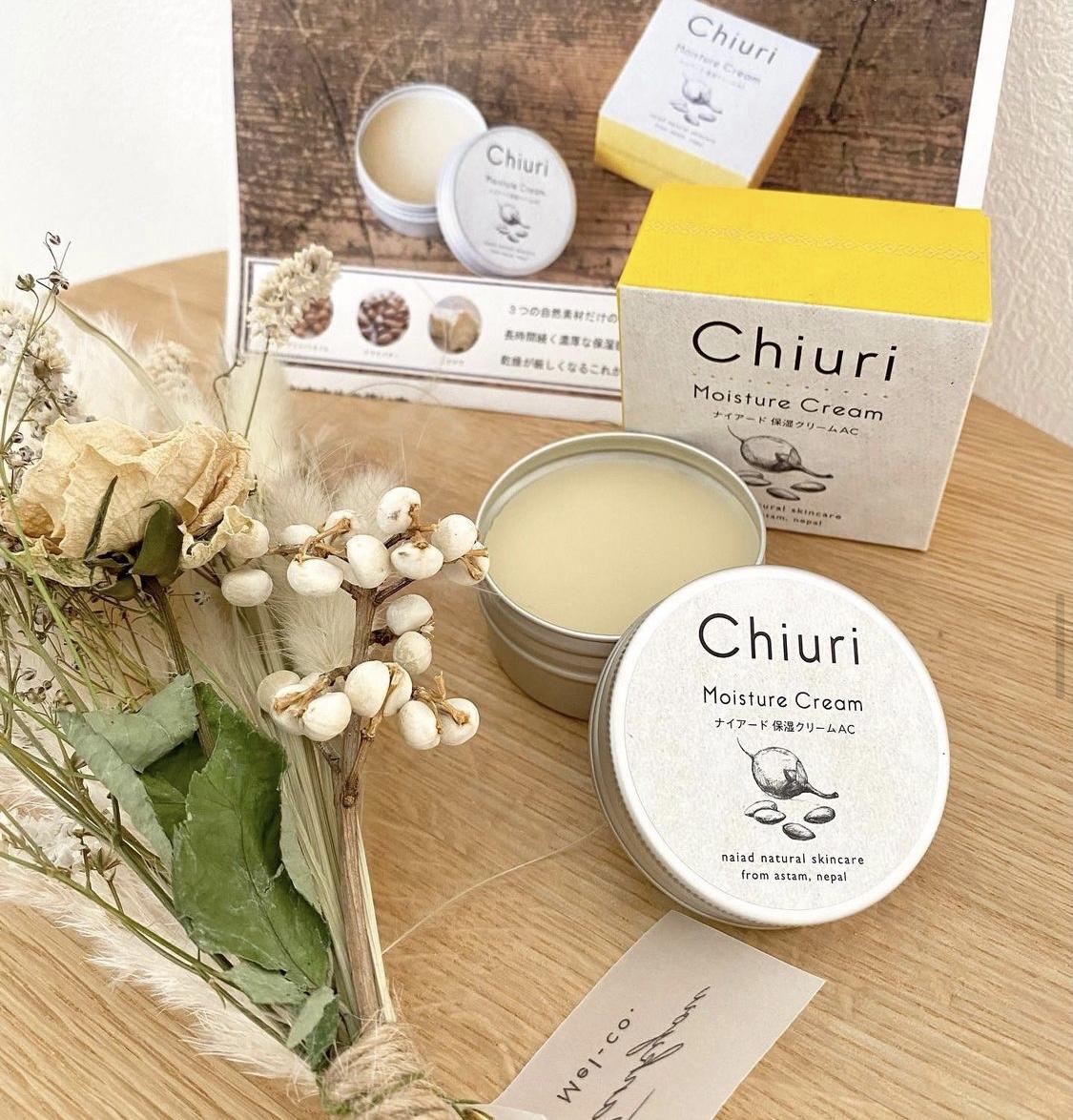 Chiuri(チウリ) モイスチャークリームの良い点・メリットに関するゆちゃむさんの口コミ画像1