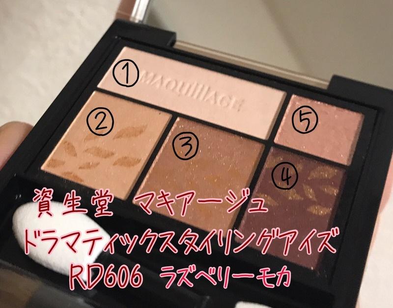 MAQuillAGE(マキアージュ) ドラマティックスタイリングアイズを使ったkirakiranorikoさんのクチコミ画像1