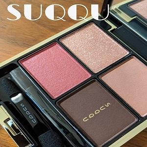 SUQQU(スック)デザイニング カラー アイズを使った             Misakiさんのクチコミ画像