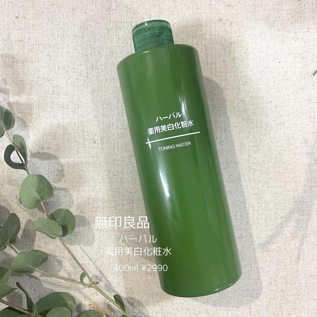 無印良品(むじるしりょうひん)ハーバル薬用美白化粧水を使った nanamiさんのクチコミ画像