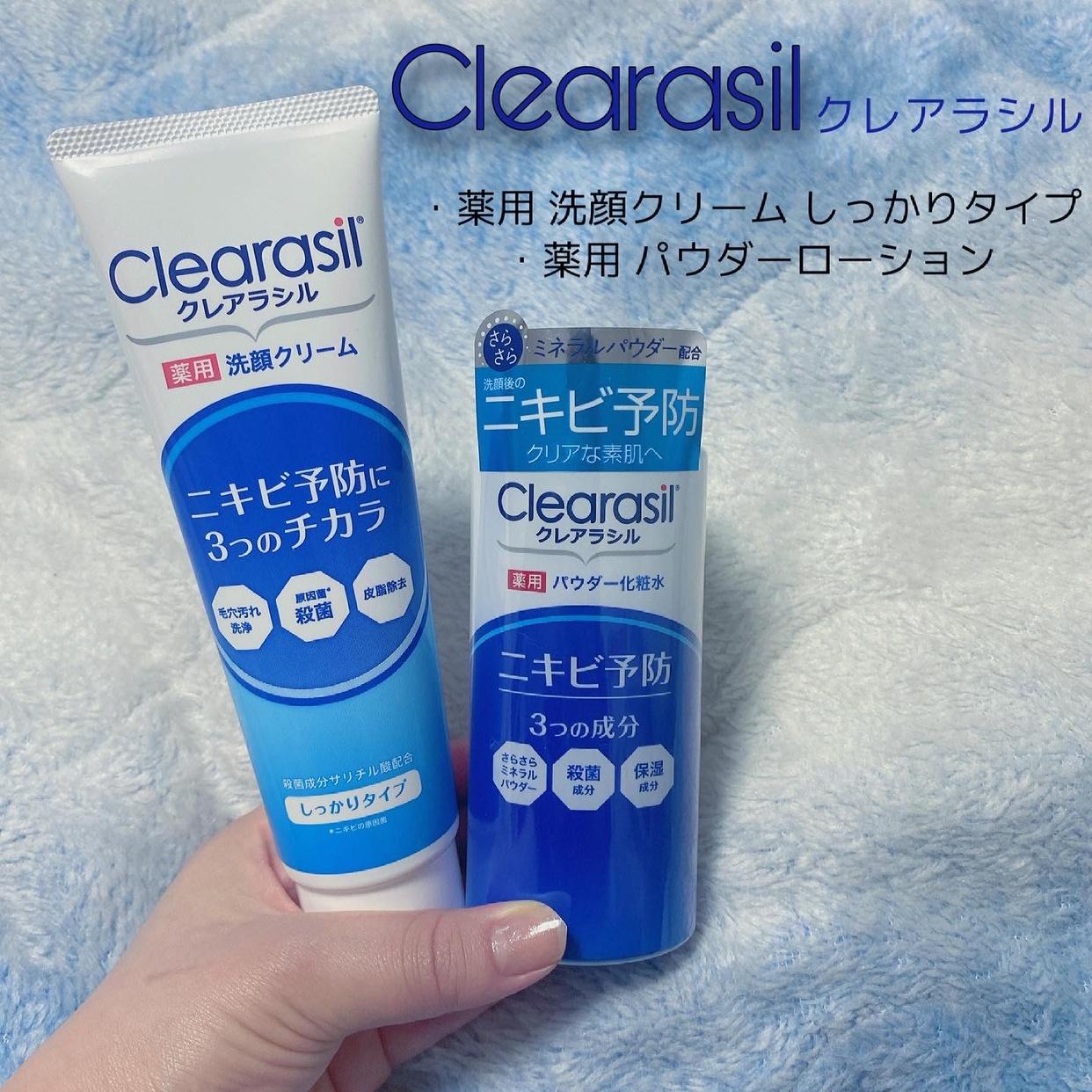 Clearasil(クレアラシル)ニキビ対策 薬用 パウダーローション10Xを使ったfukaさんのクチコミ画像