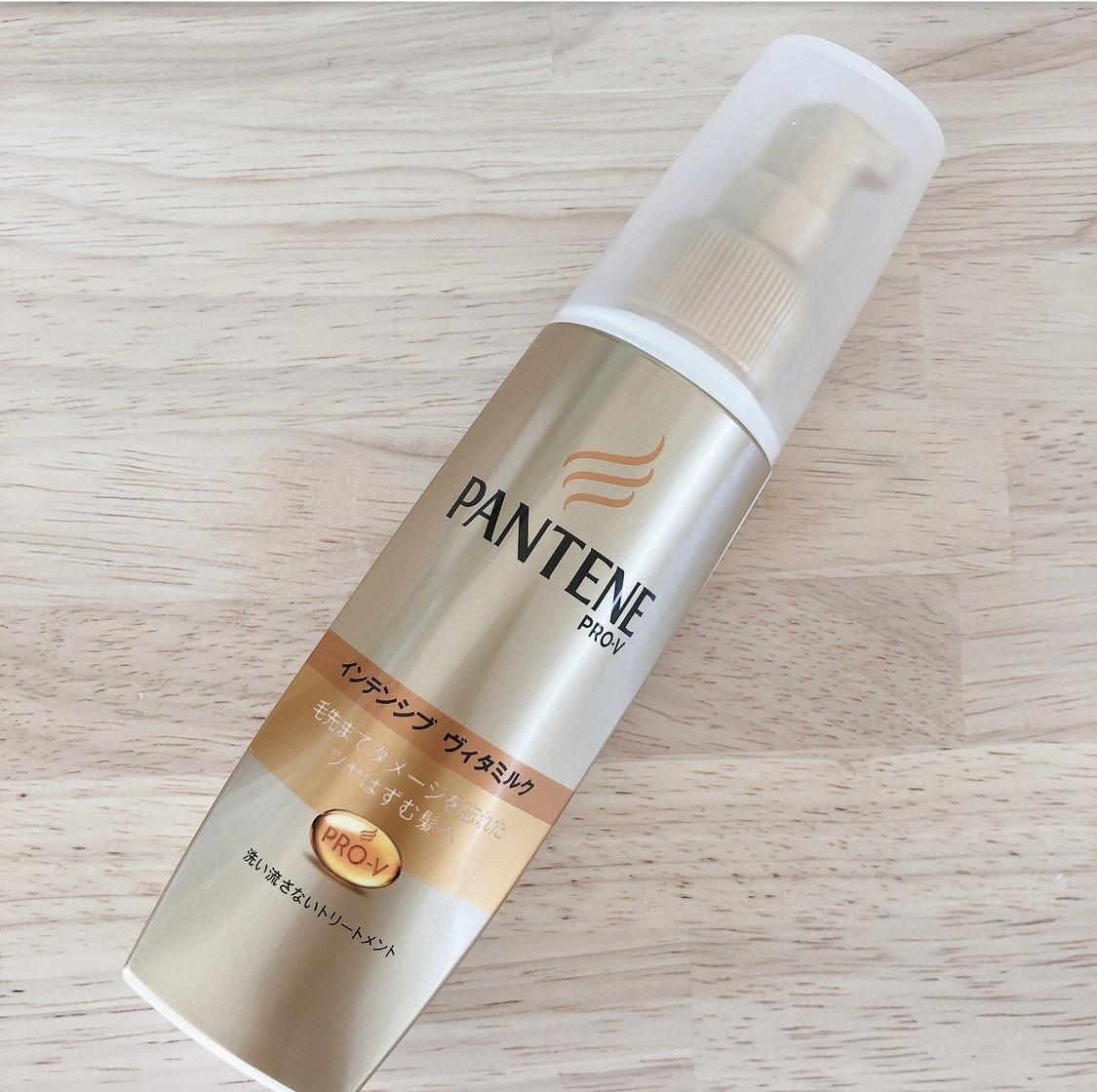 PANTENE(パンテーン) エクストラダメージケア インテンシブヴィタミルクを使ったみーさん¨̮⸝⋆さんのクチコミ画像1