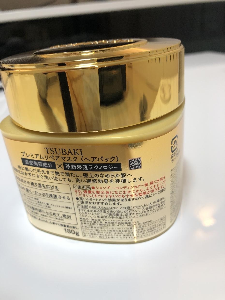 TSUBAKI(ツバキ) プレミアムリペアマスクの良い点・メリットに関するちびまるぽんさんの口コミ画像3
