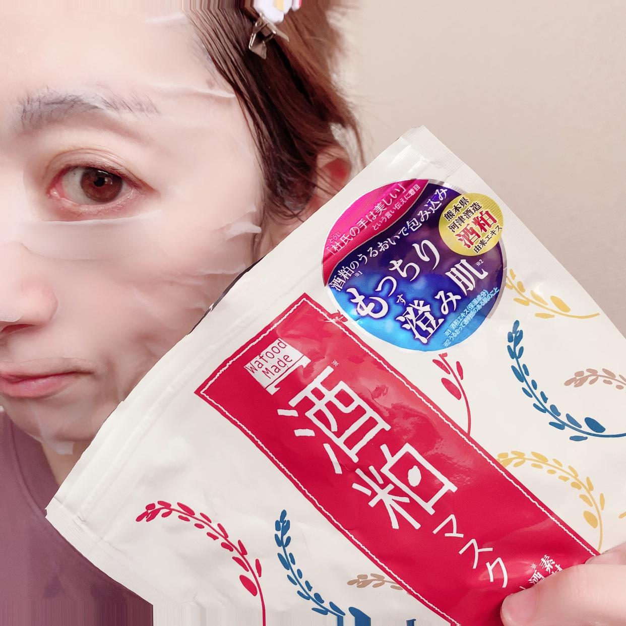 Wafood Made(ワフードメイド) SKマスク (酒粕マスク)に関するエミリーさんの口コミ画像2