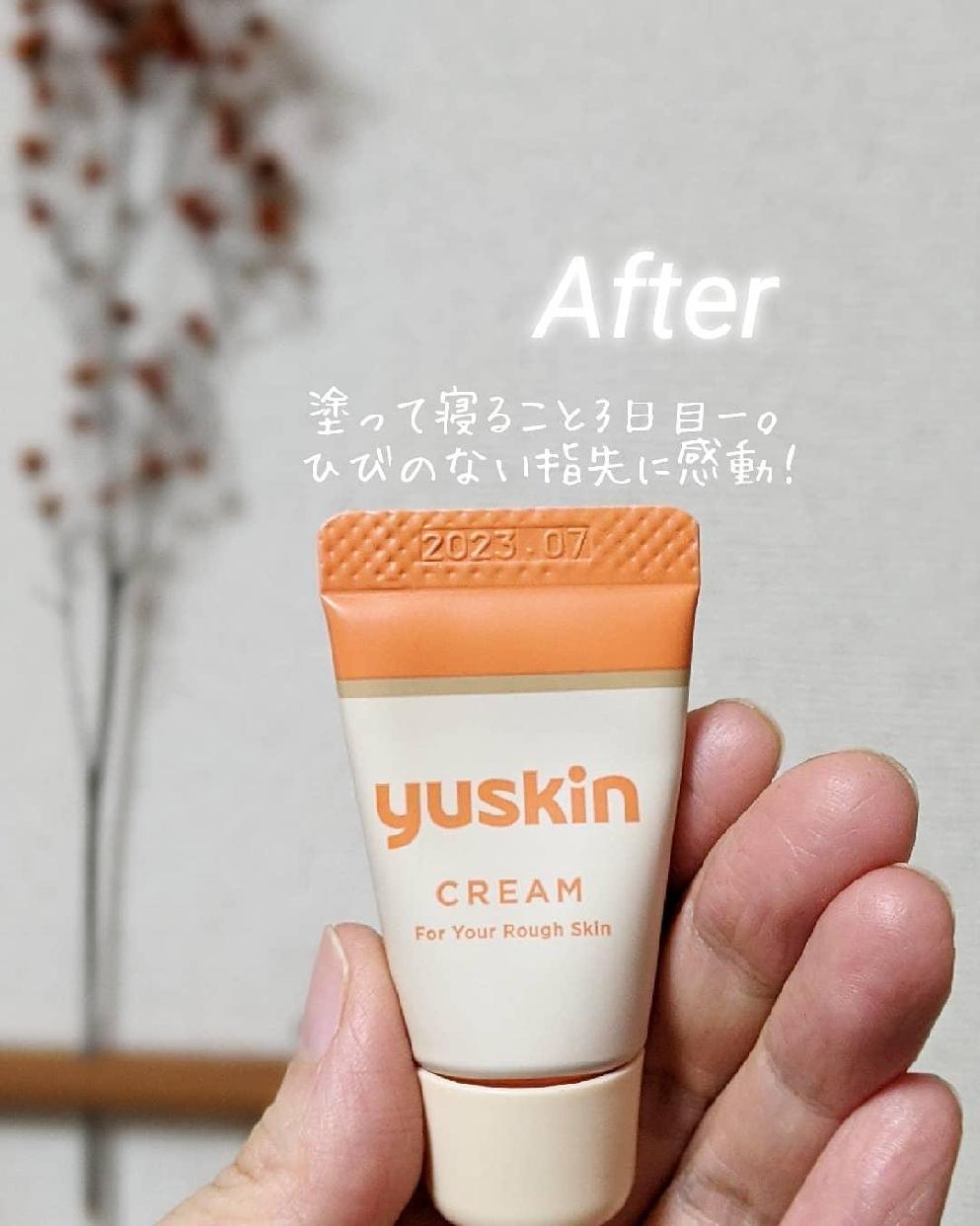 yuskin(ユースキン) ユースキンAを使ったr_cosme_roomさんのクチコミ画像3