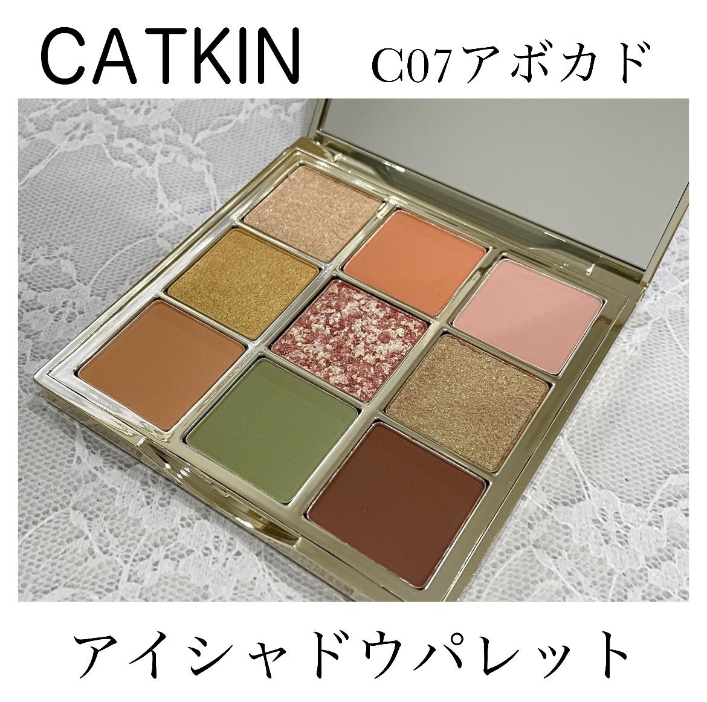 CATKIN(カトゥキン) 長相思9色アイシャドウパレットを使ったさくらさんのクチコミ画像