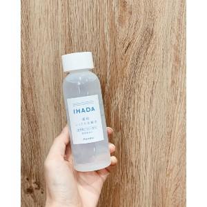 IHADA(イハダ) 薬用ローションとてもしっとりを使った美里さんのクチコミ画像