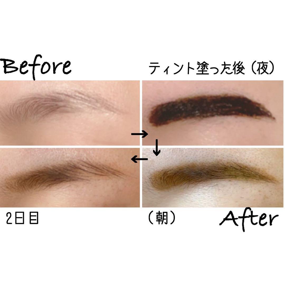 Fujiko(フジコ)眉ティントSVを使った imacosさんの口コミ画像2