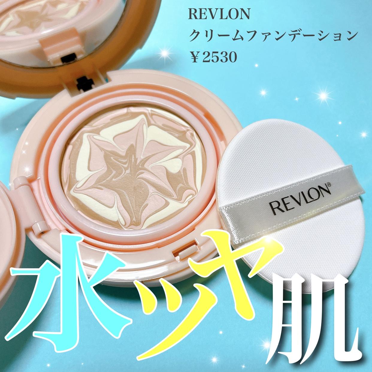 REVLON(レブロン) フォトレディ キャンディッド ウォーターを使ったここあさんのクチコミ画像