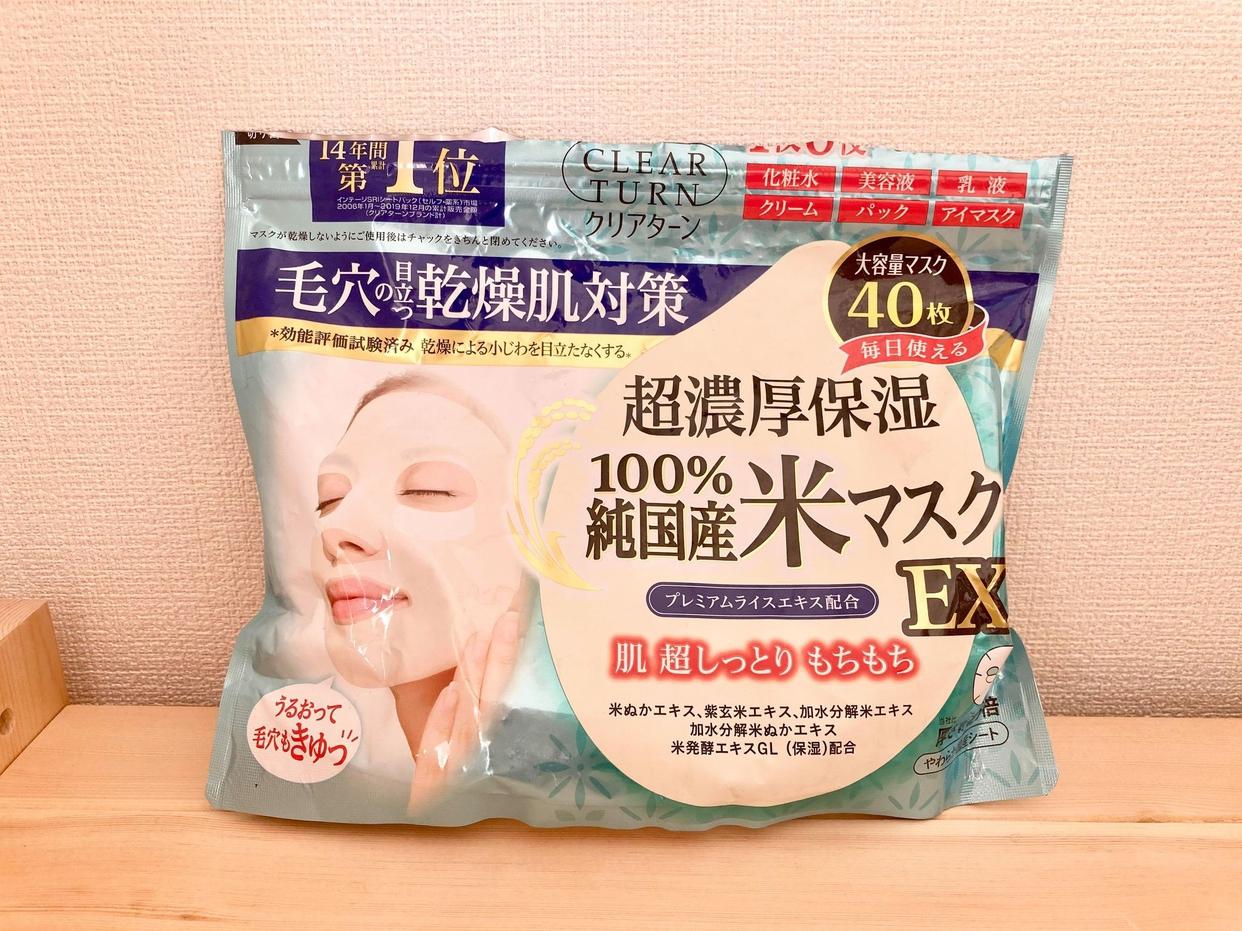 CLEAR TURN(クリアターン) 純国産米マスク EXを使ったEvaさんのクチコミ画像1