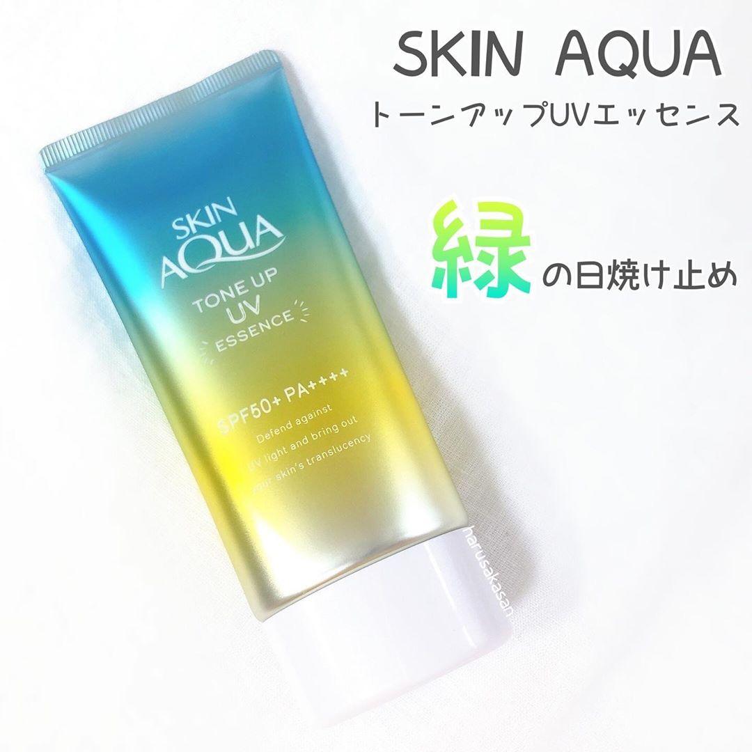 SKIN AQUA(スキンアクア)トーンアップUVエッセンス ミントグリーンを使った             harusakaさんのクチコミ画像1