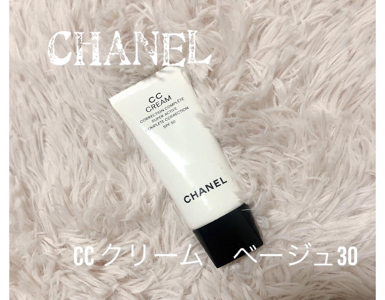 CHANEL(シャネル)CC クリーム Nを使った yukaさんのクチコミ画像