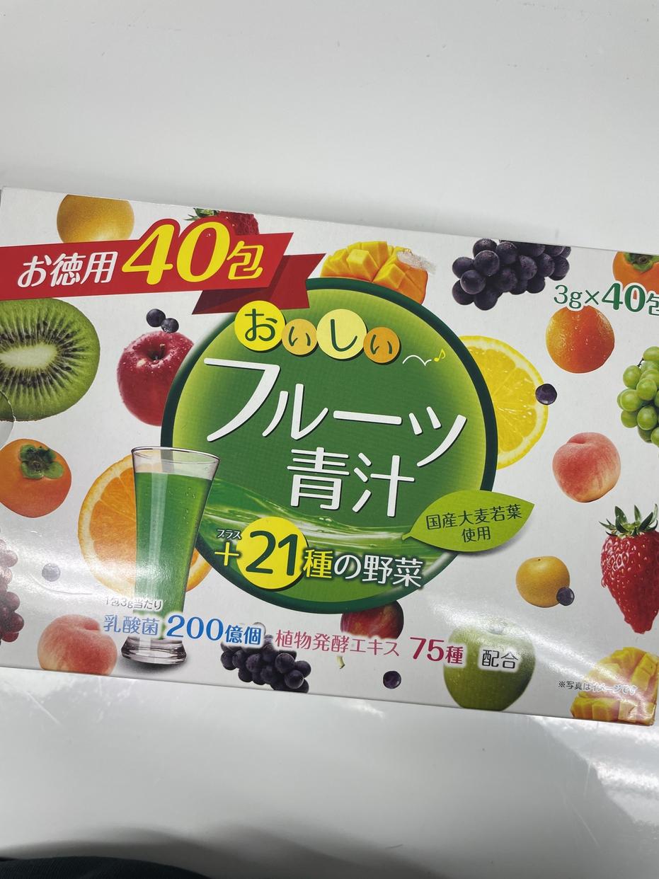 YUWA(ユーワ) おいしいフルーツ青汁に関するかわいげんきさんの口コミ画像2