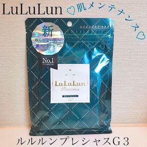 LuLuLun(ルルルン) プレシャス GREEN 肌メンテナンスのGREENを使ったモカさんのクチコミ画像1