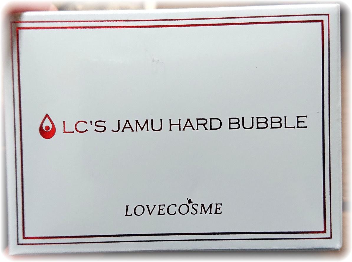 LCラブコスメ(エルシーラブコスメ)ジャムウ ハードバブルを使ったあんころさんのクチコミ画像1