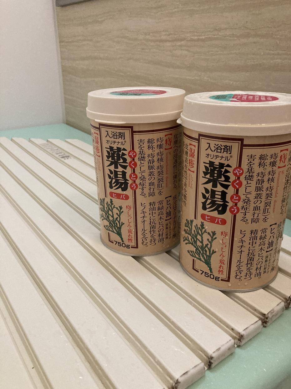 ORIGINAL(オリヂナル)薬湯を使ったのんびり昼寝(-_-)zzzさんのクチコミ画像1