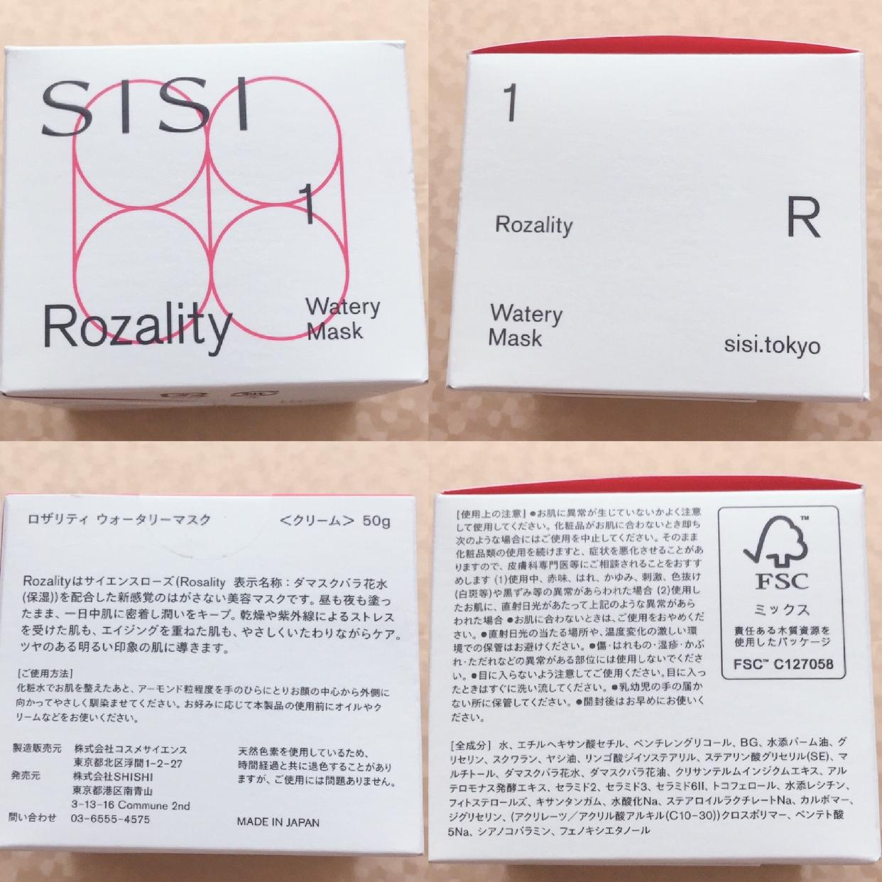 SISI(シシ) ロザリティを使ったyunaさんのクチコミ画像2